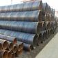 ��都管道定制 Q345B螺旋�管 聚氨酯保�芈菪��管 �套�蒸汽保�芈菪��管 循�h水�送防腐�管