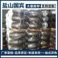 �S家定制304方管�_����^ 90度水暖水管���^ pe�T�F碳����^