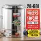 304商用不�P��加�岜�赝罢糁�t蒸煮桶��面桶�p�影l泡��桶100L